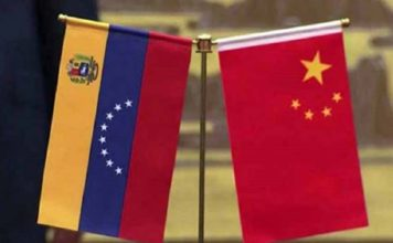 Venezuela, China Work to Boost Petro Cryptocurrency