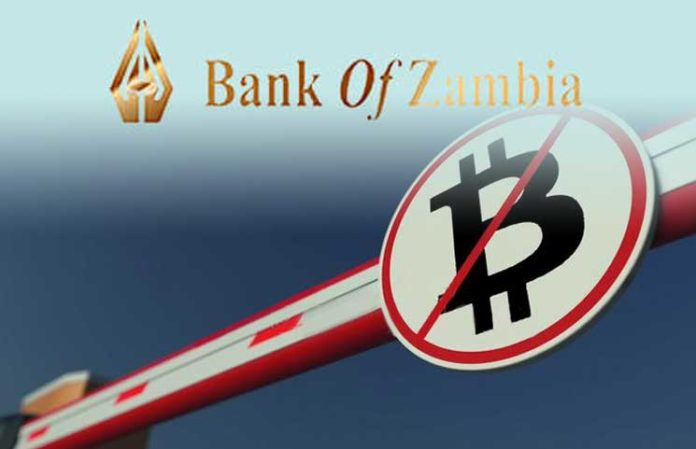 Cryptocurrency accepted by banks