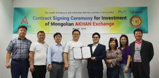 Aaron System in Thailand tritt mit UBWAVE in der Mongolei in den mongolischen Cryptocurrency Exchange-Markt ein