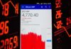 Un smartphone affiche la valeur marchande de Bitcoin GBP en bourse via l'application Yahoo Finance.