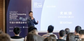 GXChain is Leading to Explosion in Blockchain-based Trusted Computing Business - Yahoo Finance