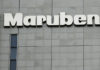 © Reuters. FILE PHOTO:  Logo of Marubeni Corp is seen at the company headquarters in Tokyo