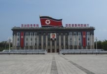 North Korea to develop cryptocurrency to avoid sanctions